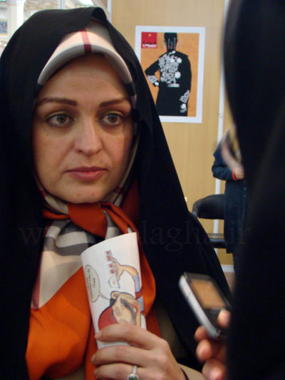 زهرا اشراقی