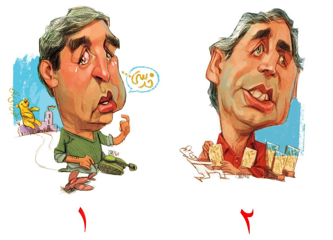 کاریکاتورهای حاتمی کیا در خبرآنلاین